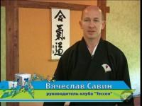 Передача «Время спорта» на телеканале АРТ-НТВ «Айкидзюдзюцу»