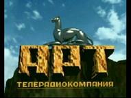 Передача «Время спорта» на телеканале АРТ-НТВ «Айкидо»