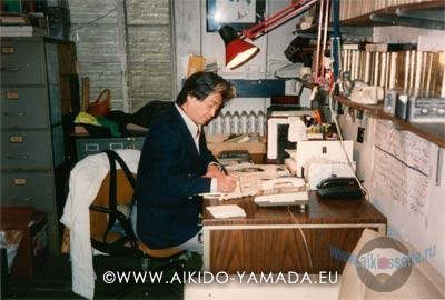 Ямада Йошимитсу сенсей