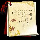 Айкидо: об исторической основе.