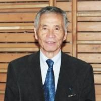 Тамура Набуёси