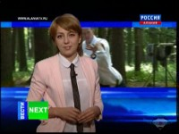Передача «Вести NEXT» на телеканале Россия-Алания «Айкидо»