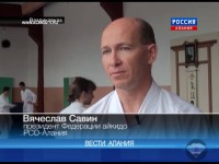 Передача «Вести Спорт» на телеканале Россия-Алания «Айкидо: постижение пути»