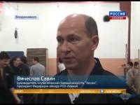 Передача «Вести Спорт» на телеканале Россия-Алания «Айкидо: по пути гармонии духа»