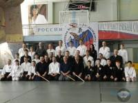 Международный семинар Доминика Пьера по Айкидо и Кендзюцу в г.Пятигорске 23-25 мая 2014 г.