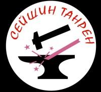 "Эмблема клуба ""Танрен"""