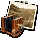 Аттестация по Айкидзюдзюцу и Айкидо 27-28 декабря 2014г.