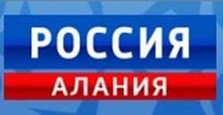 Передача «Вести Спорт» на телеканале Россия-Алания «Айкидо: открытие нового зала»