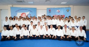 Саммит «СпортАккорд» в Сочи