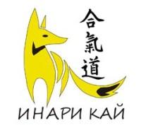inari_kaj
