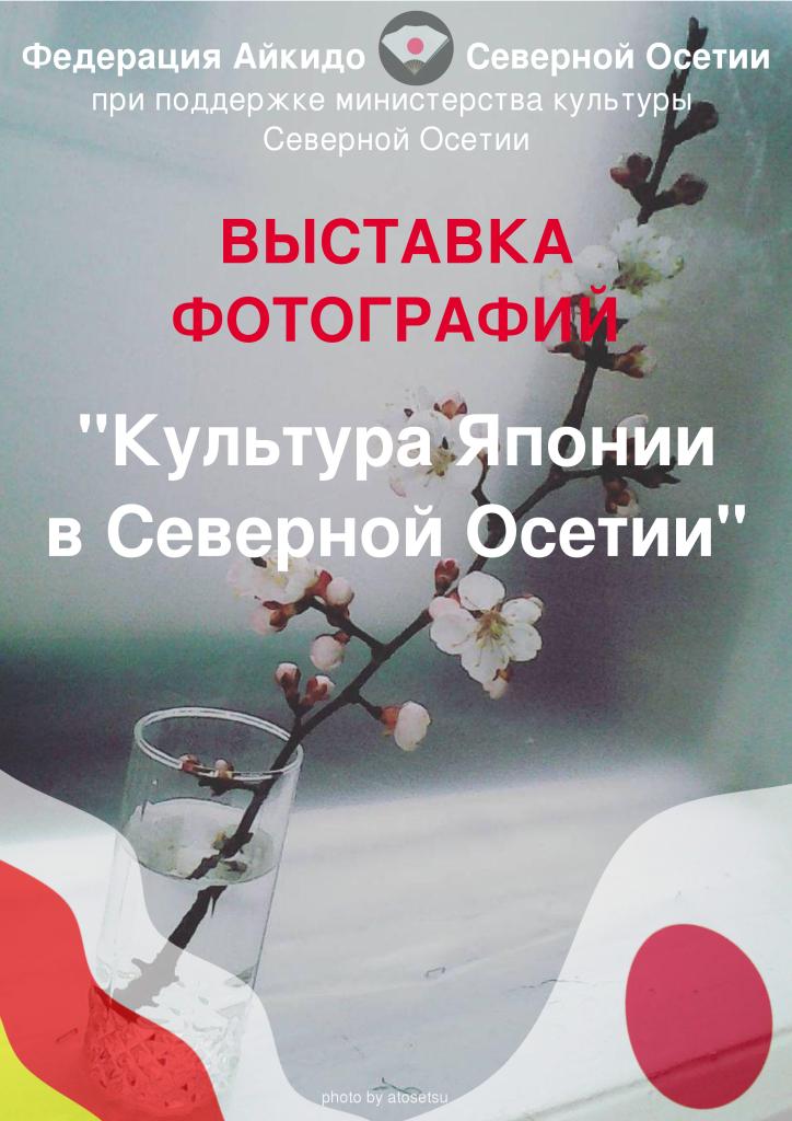 фотоконкурс_версия_15